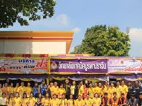 อาชีวะอาสา เทศกาลสงกรานต์ 2562
