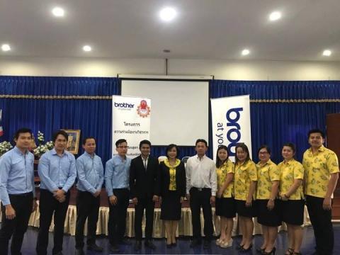 กิจกรรม 'The Academic Cooperation Program'