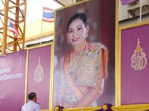 วันเฉลิมพระชนมพรรษาสมเด็จพระนางเจ้าฯ พระบรมราชินี