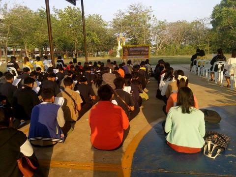 โรงเรียนคุณธรรม กับกิจกรรมดี ๆ (กิจกรรมสวดมนต์ยาว เช้าวันพุธ)