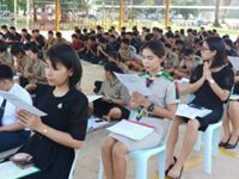 กิจกรรมสวดมนต์ยาว เช้าวันพุธ ปีการศึกษา 2562