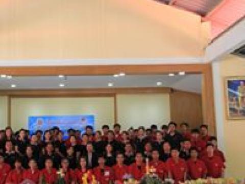 โครงการ 108 อาชีพประจำปีการศึกษา 2562