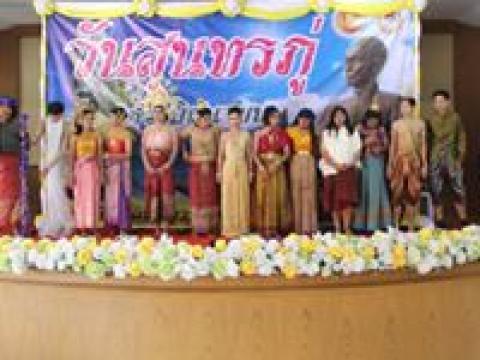 โครงการกิจกรรมวันสุนทรภู่บรมครูกวีไทย ประจำปีการศึกษา ๒๕๖๒