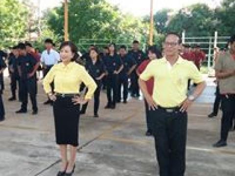 ขยับกาย สบายชีวี ด้วยวิธีการเต้นบาสโลบก่อนเข้าชั้นเรียน