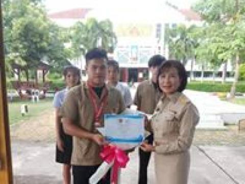 รางวัลรองชนะเลิศอันดับ ๒ กีฬากรีฑา ประเภท พุ่งแหลนชาย สามมุขเกมส