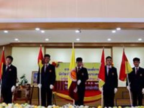 พิธีเปิดการประชุมวิชาการองค์การนักวิชาชีพในอนาคตแห่งประเทศไทย
