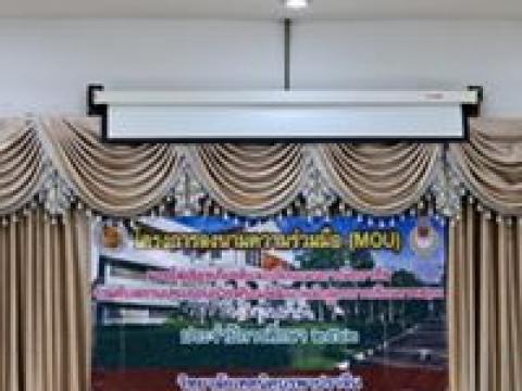 พิธีเปิดโครงการลงนามความร่วมมือ (MOU) มอบโล่เชิดชูเกียรติฯ ๒๕๖๒