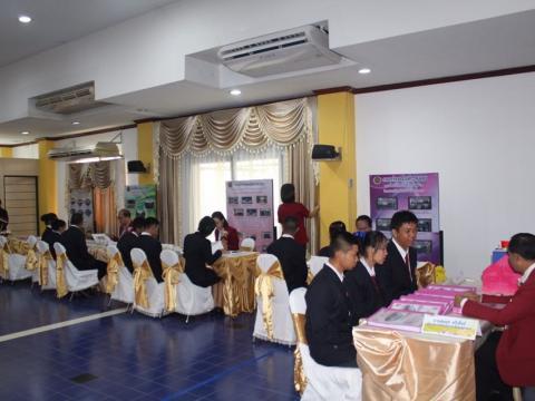 การประเมินองค์การมาตรฐานดีเด่น องค์การนักวิชาชีพในอนาคตฯ ๖๒