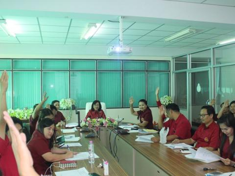 ประชุมเตรียมความพร้อมรับการประเมินสถานศึกษารางวัลพระราชทานฯ