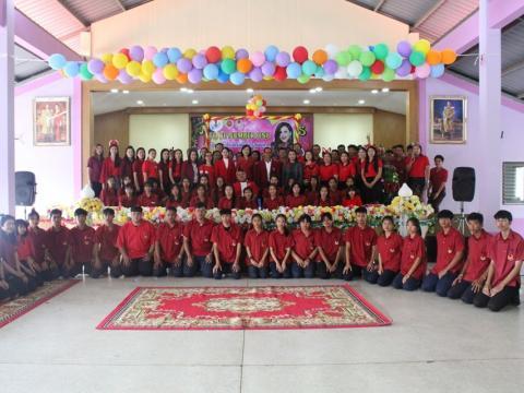 โครงการ ทู บี นัมเบอร์ วัน ( TO BE NUMBER ONE )ประจำปีการศึกษา๖๒