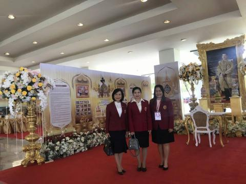 งานประชุมวิชาการ องค์การนักวิชาชีพในอนาคตแห่งประเทศไทย