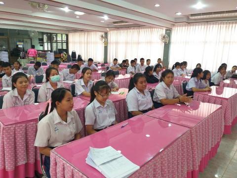 โครงการปฐมนิเทศ นักเรียน ทวิศึกษา โรงเรียนศรีมหาโพธิ