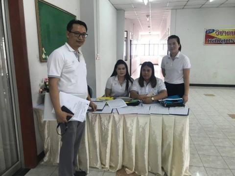 รับมอบตัวและรายงานตัวนักเรียน รอบ2