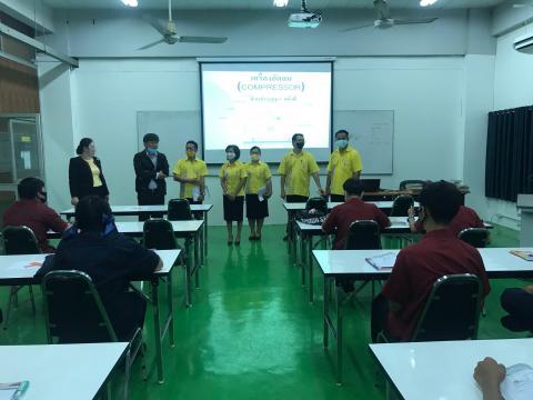 การประเมินตนเองสำหรับสถานศึกษาอาชีวศึกษา ในการเตรียมความพร้อมฯ