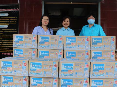 ขอบคุณ บริษัท แลคตาซอย จำกัด(ปราจีนบุรี)มอบผลิตภัณฑ์นมถั่วเหลือง