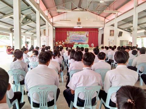 โครงการพิธีปัจฉิมนิเทศ ประจำปีการศึกษา 2560