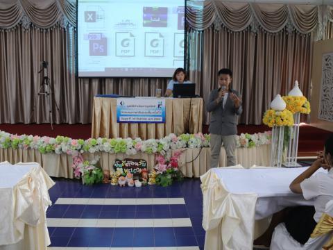 มูลนิธิดำเนินชาญวนิชย์ จัดอบรมภาษาจีนระยะสั่น ครั้งที่ 1