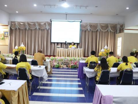 การประชุมชี้แจงระเบียบกระทรวงการคลัง ว่าด้วยการจัดซื้อจัดจ้าง