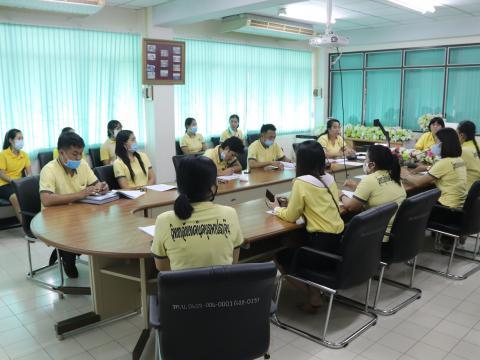 การประชุมการสอบปลายภาค ประจำภาคเรียนที่ ๑ ปีการศึกษา ๒๕๖๓