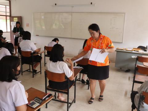 สอบปลายภาคเรียน ประจำภาคเรียนที่ ๑ ปีการศึกษา ๒๕๖๓