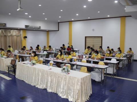 การประชุมผู้บริหาร ครู และบุคลากรทางการศึกษา ๒/๒๕๖๔