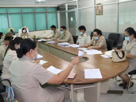 ประชุมคณะกรรมการพิจารณาทุนการศึกษากองทุนพัฒนาไฟฟ้าจังหวัด
