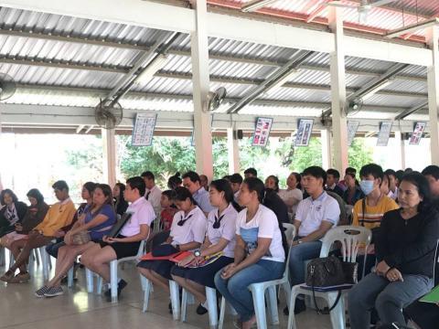 รับมอบตัวนักเรียน นักศึกษาใหม่ ประจำปีการศึกษา 2561 รอบที่ 2
