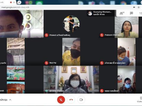 ประชุมผ่านระบบออนไลน์ MEET การเตรียมความพร้อมในการเปิดภาคเรียน