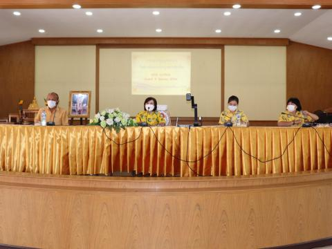 การประชุมผู้บริหาร ครู และบุคลากรทางการศึกษา วิทยาลัยเทคนิคบูรพา