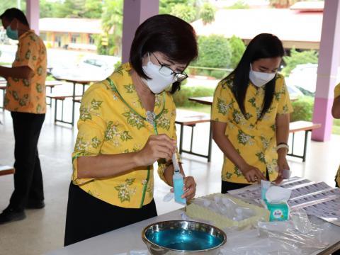 โครงการอบรมหลักสูตรวิชาชีพระยะสั้นการจัดทำเจลแอลกอฮอล์ล้างมือ