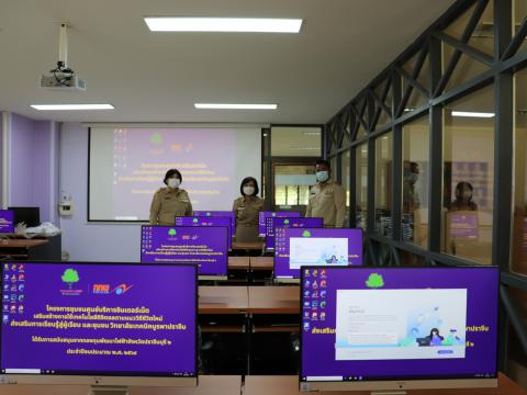 โครงการชุมชนศูนย์บริการอินเตอร์เน็ต เสริมสร้างการใช้เทคโนโลยีฯ