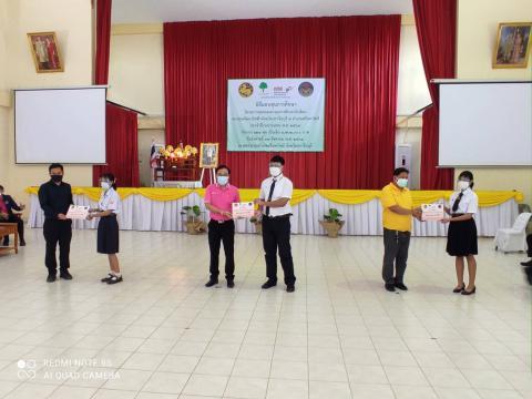 พิธีมอบทุนการศึกษา โครงการชุมชนมอบทุนการศึกษานักเรียนกองทุนไฟฟ้า