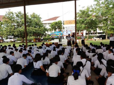 กิจกรรมวันรณรงค์ต่อต้านยาเสพติดโลก ประจำปีการศึกษา 2561