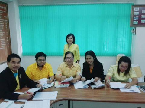 การประชุมกำหนดมาตรฐานสถานศึกษา ประจำปีการศึกษา 2561