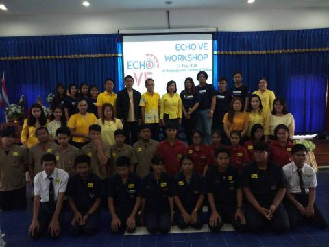 โครงการฝึกอบรมพัฒนาทักษะภาษาอังกฤษเพื่อก้าวสู่อาชีพ