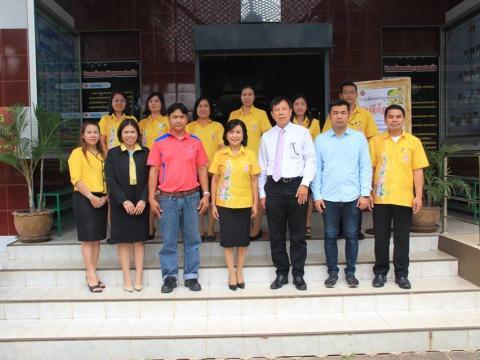 การประชุมโครงการพัฒนาหลักสูตรการอาชีวศึกษา ระดับปริญญาตรี