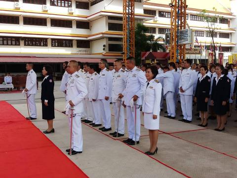 วันแม่แห่งชาติ 12 สิงหาคม 2561 เพื่อเฉลิมพระเกียรติ 86 พรรษา สมเ