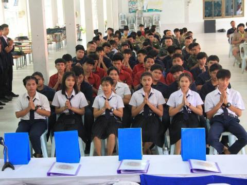 โครงการสัมมนานักศึกษา