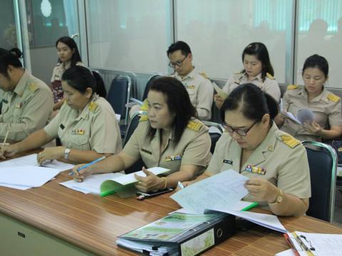 เข้าร่วมประชุมเตรียมความพร้อมในการจัดทำแฟ้มการบริหารจัดการตามหลั