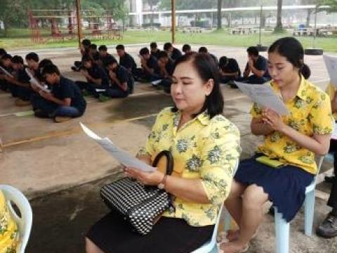 โรงเรียนคุณธรรม กับกิจกรรมดี ๆ ในภาคเรียนที่ 2/2561 (กิจกรรมสวดม