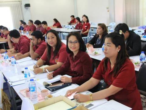 การประชุมคณะกรรมการเตรียมความพร้อมประกวดสิ่งประดิษฐ์ของคนรุ่นใหม